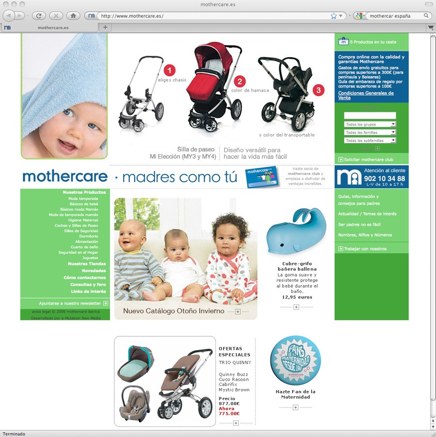 mothercare-02